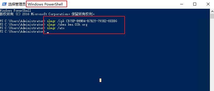 Windows Server 2016 KMS 客户端安装密钥