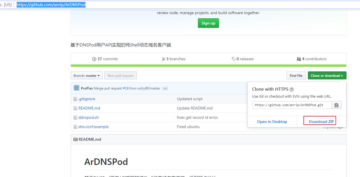 Centos7服务器拨号上网之动态IP拨号脚本(所有客户端断开的情况才可以重拨)