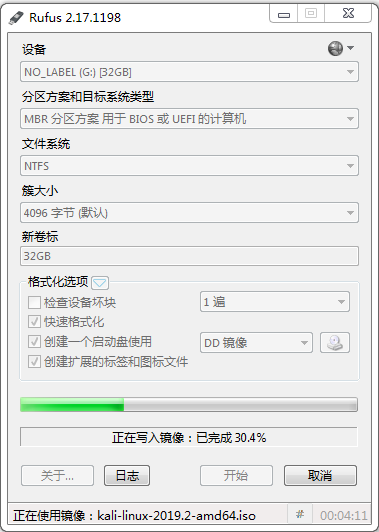 解决U盘安装Kali linux进硬盘 (无法挂载光盘) 实测