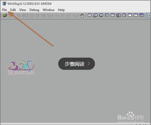 蓝屏DMP文件分析工具Debugging Tools怎么用