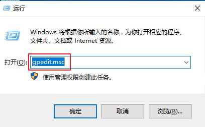 Windows server 2016加快开机性能优化